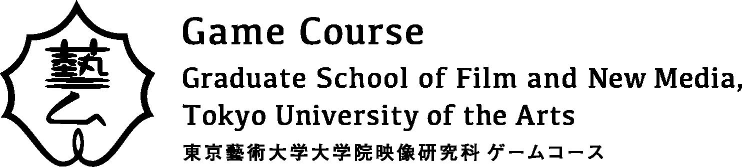 東京藝術大学大学院映像研究科 ゲームコース|WebサイトTokyo University of the Arts | Game Course